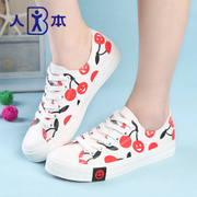 People this summer new Korean cherry smile air flat bottom shoes trend students sneakers women's shoes