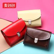 Wheat bags 2015 new leather mini bag baodan shoulder-slung small envelope bag woman Bao Suokou