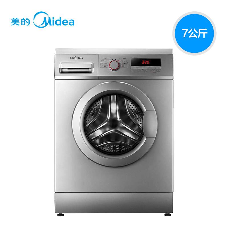 Midea/美的 MG70-1232E(S) 洗衣机怎么样,质量如何,好用吗