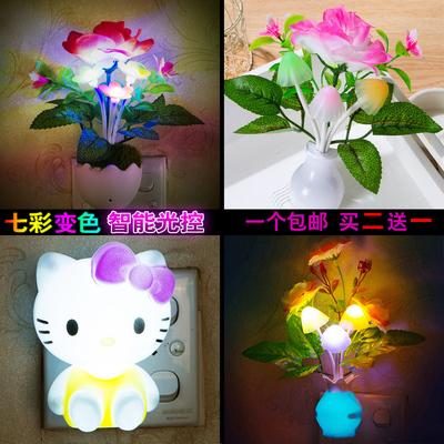 蘑菇灯led光控感应小夜灯插电节能智能七彩光床头喂奶灯卧室壁灯 拍下3.8元包邮