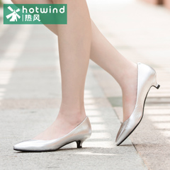 Hot shoes in the spring and autumn and pointy shoes women with stiletto dress shoes small woman in England 61H5840