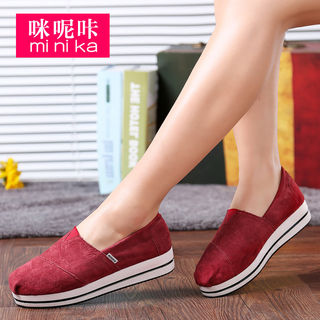 Microphone Ta spring 2015 low for thick-soled platform shoes ladies leather Korean leisure lazy student shoes shoes women