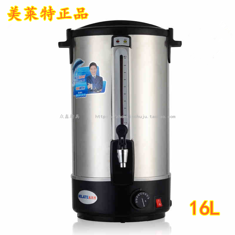 商用电热开水桶 304奶茶保温桶不锈钢开水器双层调温开水桶热水机