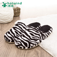 Hot Zebra print ladies new simple header warm slippers home slippers the winter 67H5910