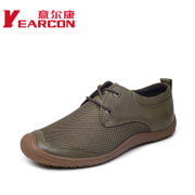 Kang authentic men shoes new trends everyday casual shoe with breathable mesh shoes shoes on sale