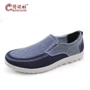Long Ruixiang spring new old Beijing cloth shoes men's shoes casual shoes p1616