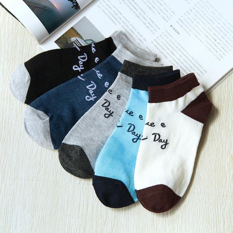 袜子男运动船袜纯棉短袜低帮吸汗短筒袜秋季男士防臭棉袜四季男袜