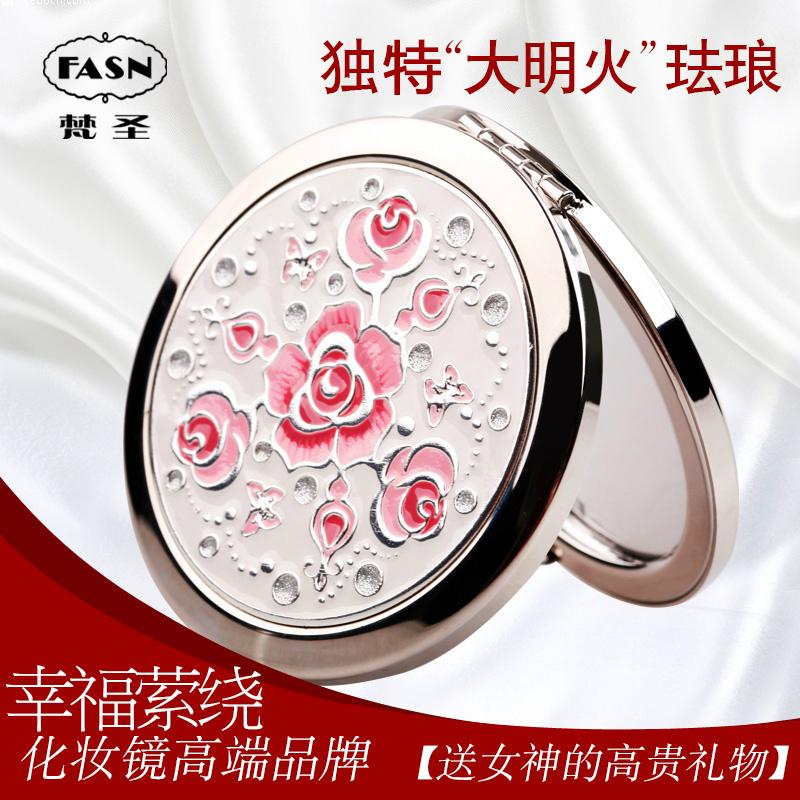 梵圣FASN 高端品牌 化妆镜子 便携折叠双面随身生日礼物刻字