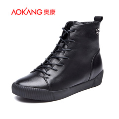 Aokang shoes 2015 fall/winter new comfort casual leather women's boots at the end of circular head warm side zipper boot