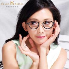 海伦凯勒眼镜框架 女 2015新品眼镜框架 复古风 板材眼镜框H9006