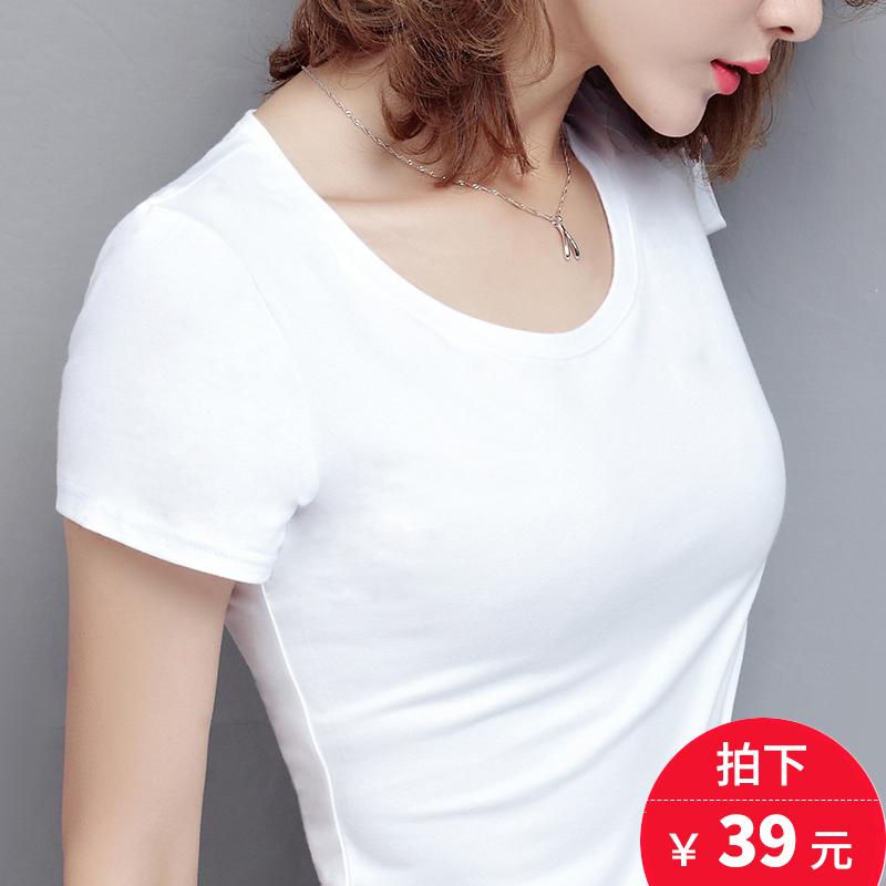 夏季纯棉纯色紧身白色短袖t恤女韩国修身显瘦简约半袖上衣体恤