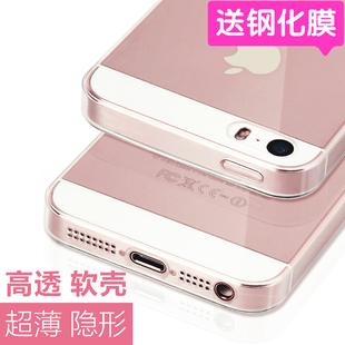 苹果5s手机壳iphone5硅胶软胶透明软壳全包se男女简约套s防摔外壳