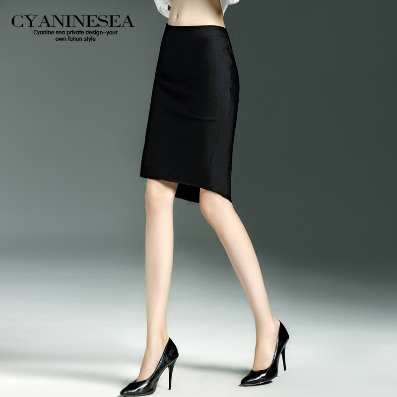 春装女装时尚简约纯色知性感包臀淑女气质半身裙