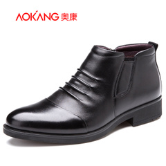 Aucom men shoes new boots in winter male UK plus trend of the cashmere leather keep warm short tube zipper boots men's boots
