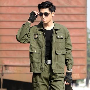 纯棉耐磨户外套装特种兵作训工作服迷彩服套装男中国野战劳保军装