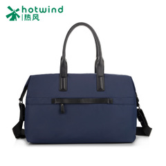 Hot new men's travel bag soft Crossbody in Japanese and Korean zipper shoulder bag 5001W5503