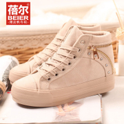 Becky 2015 new boots snow shoes for fall/winter increased in thick-soled platform shoes with high cotton boot bag-mail
