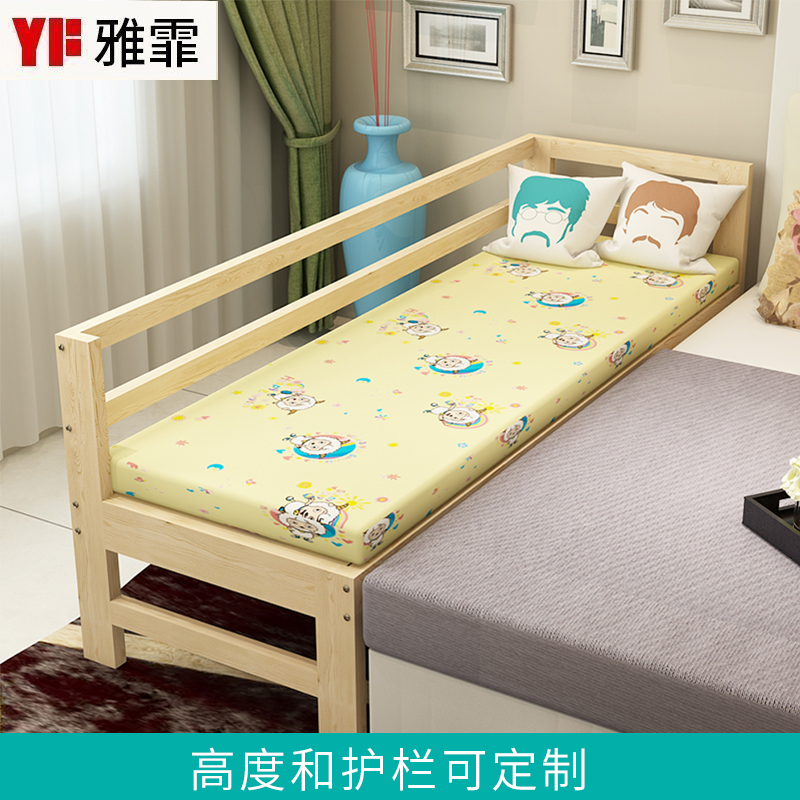 雅霏儿童床安全性怎么样,谁买过