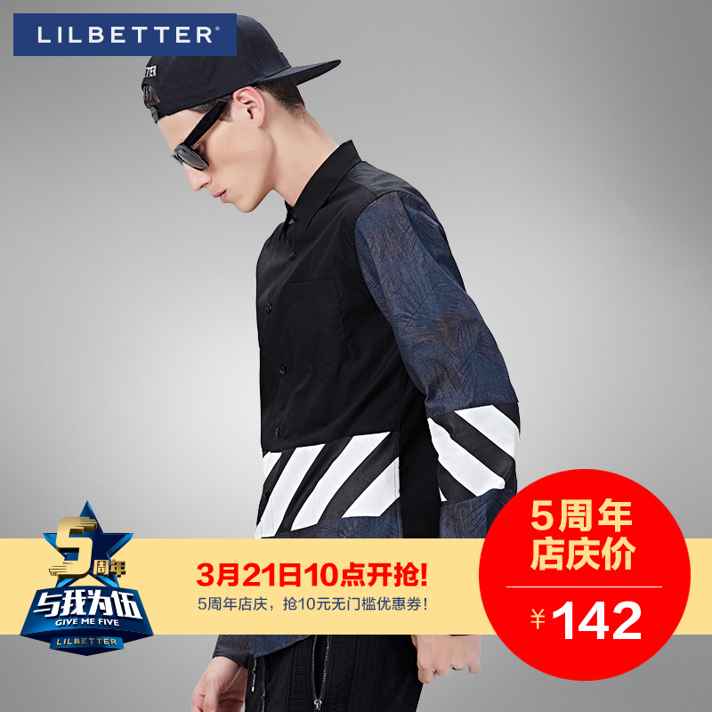 Lilbetter长袖衬衫男 春装新款条纹拼接潮牌上衣男士修身青年衬衣