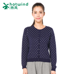 Hot women's clothing-fall 2015 Jacquard t Japanese sweet Cardigan Sweater coat Jacket Women 08H5702