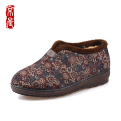 Beijing genuine winter in old Beijing cloth shoes women's shoes in the morning flat thick warm mother Ms shoes leisure shoes