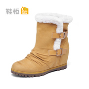 Shoebox shoe 2014 Winter new style belt buckle boot short tube thick cotton-padded shoes boots 1114505128