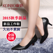 Autumn shoes Kang Jiao pointed women's autumn shoes black high heel shoes women black frock shoes stiletto shoes