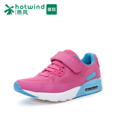 Spring girl boy shoes Velcro sport shoes running shoes leisure shoes flat net flows 67H5725