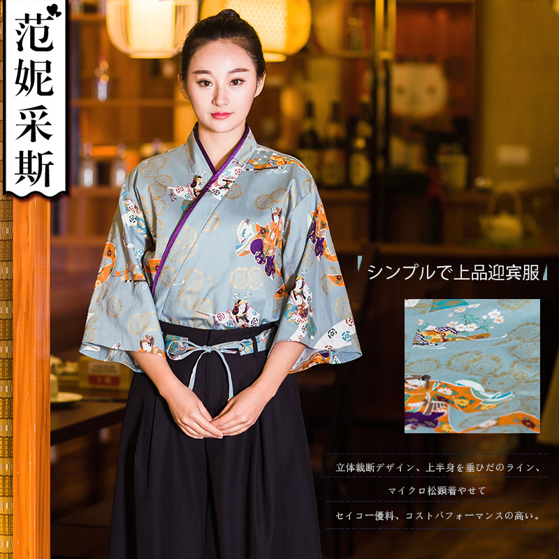 范妮采斯日式和服工作服料理店服务员女迎宾寿司店和风仕女图套装