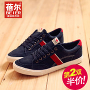 Becky autumn new Korean canvas men low air flat bottom strap men shoes leisure shoes shoe bag-mail