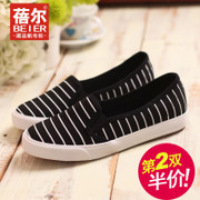 Le Fu, Becky, light canvas shoes women's shoes shoes shoes low cut shoes flat shoes stripes of lazybones air spring/summer bag-mail