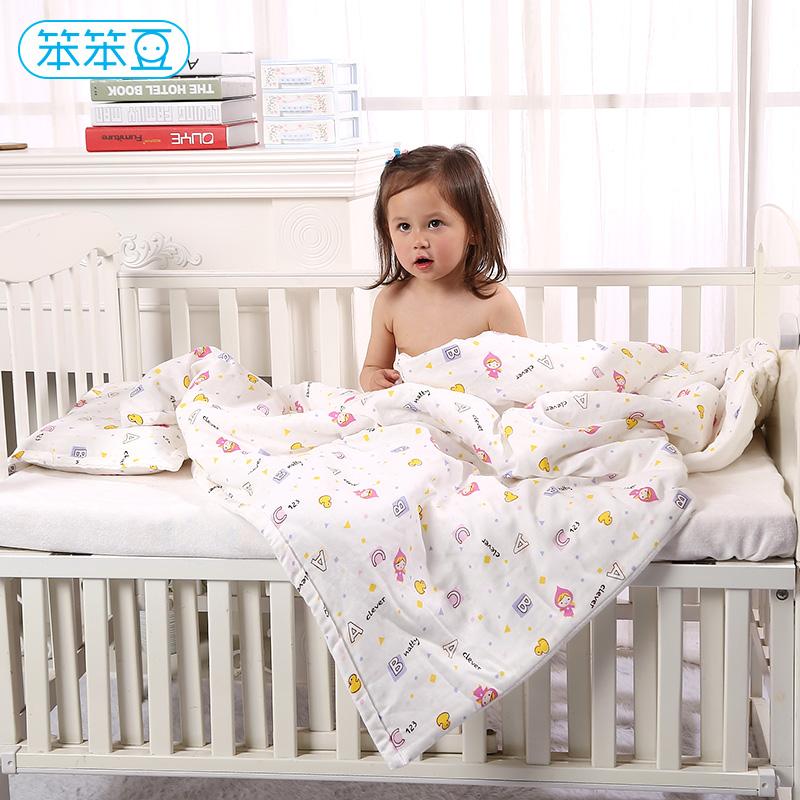 笨笨豆婴儿空调被 纯棉宝宝纱布盖毯 夹棉空调被 幼儿园儿童毯子