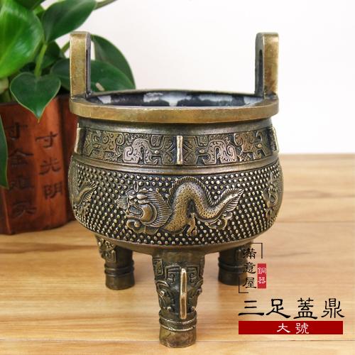 开光纯铜香炉摆件三足铜鼎风水摆件招财转运铜香炉鼎供奉佛具用品