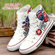 Yalaiya non-mainstream high Korean leisure hip-hop sneakers men's shoes fall shoe trends men's shoes