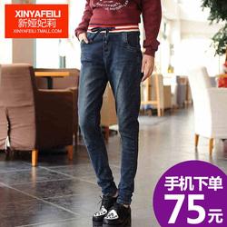 2015秋季新款时尚松紧腰系带牛仔裤弹力修身显瘦女士小脚裤长裤