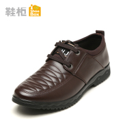 Shoebox shoe 2016 end of spring and autumn new business casual shoes comfortable thick round head men's shoes 1115414054