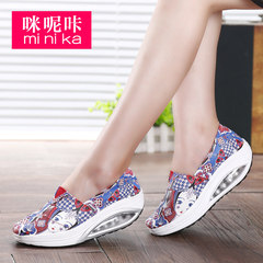 MI Ka fall 2015 Korean canvas shake shoes increased female thick-soled feet lazy shoes shoes shoes