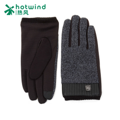 Hot air men's mittens thermal cycling jacket collection winter flowers yarn knitted gloves P047M5401