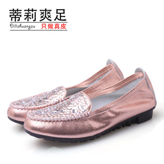 New 2015 spring water drilling in a leather women's shoes have comfort MOM scoop shoes leisure shoes soft sole nurse shoes