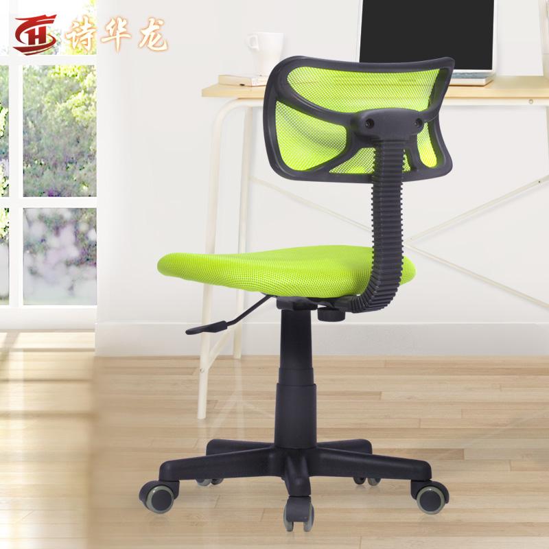 诗华龙电脑椅用过一段时间,感觉挺好