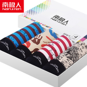 Men's Quality Breathable Underwear | 4 Pairs