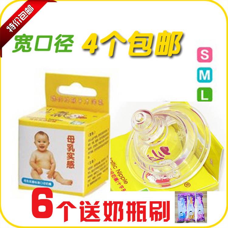 小淘气婴儿标准/宽口径奶嘴 通用奶嘴宝宝硅胶奶嘴