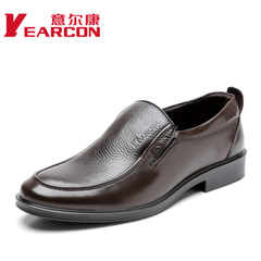 Kang in spring and autumn a genuine leather men's shoes business dress shoes men's comfort wear sets foot shoes