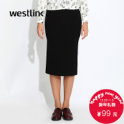 Westlink/West fall 2015 new solid color flashes slit pencil skirts women wear a long skirt