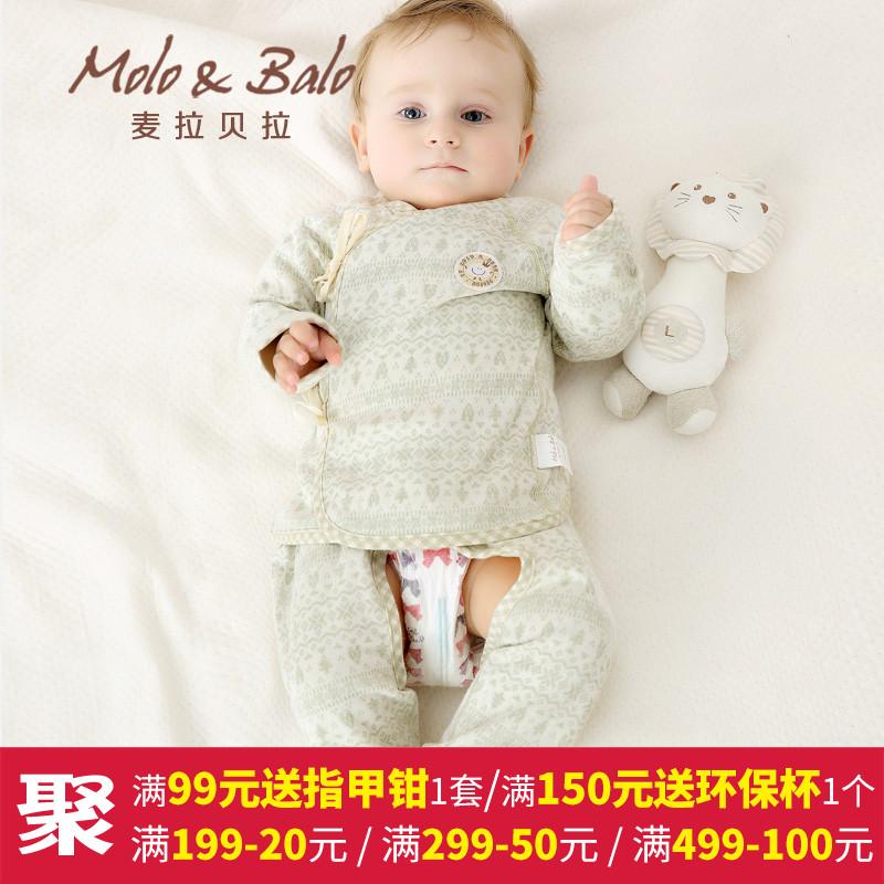 新生儿衣服0-3个月纯棉6春秋宝宝内衣套装秋季彩棉秋季婴儿和尚服产品展示图5