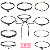 Women's Choker Jewelry Set