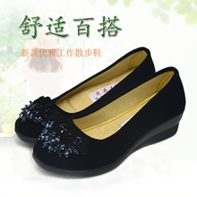 春秋夏天穿老北京布鞋平底坡跟防滑浅rb14低帮女bi黑色单鞋