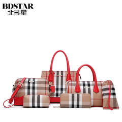 Big Dipper 2015 fall/winter fashion season mobile leisure single shoulder plaid pattern picture six-piece bag