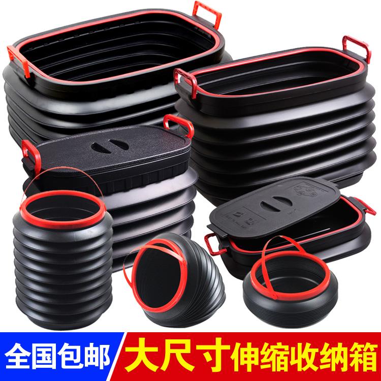 车载可伸缩垃圾桶汽车家用折叠桶后备箱收纳箱户外钓鱼水桶杂物筒