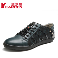 ER Kang new fashion genuine leather men's shoes fall 2014 riveting men's casual shoes-Formosa